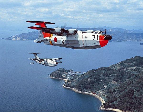Shin Meiwa flying boat